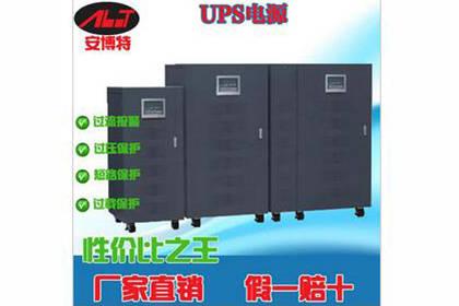广州UPS电源销售,我们值得您信赖