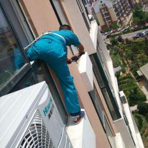 丹阳专业空调维修中心,选择我们,选择专业