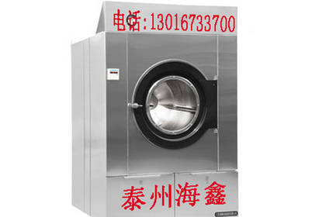 洗涤设备-洗涤机械-工业洗衣机