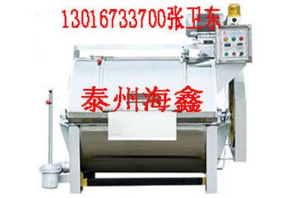 全钢水洗机-工业洗衣机-工业烘干机