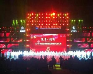 武汉承接舞台灯光音响设备工程