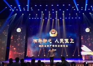 武汉舞台专业音响灯光工程服务公司