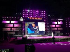 武汉灯光音响设备工程,设计、安装、维护