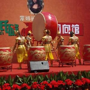 为您提供专业的武汉开业庆典策划