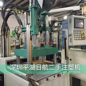 深圳二手立式注塑机,专业产品值得信赖