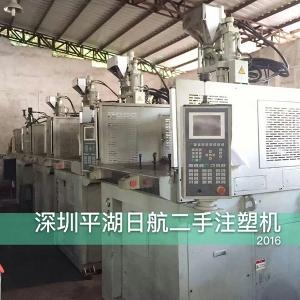 深圳二手注塑机,立式注塑机维修与销售