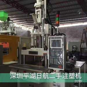 广州二手电木注塑机价格