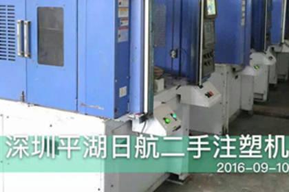 深圳二手注塑机,品质佳,价格低