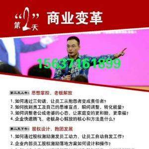 郑州企业管理培训,用心只为更好服务