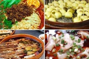 重庆短期厨师培训哪家好
