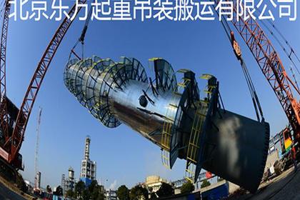 承接北京各类吊装搬运服务,实力强,服务好