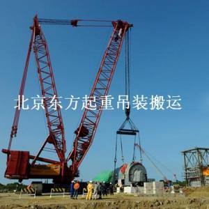 技术力量雄厚,实力强,北京设备机组搬运