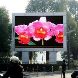 北京LED显示屏租赁中心,为您提供最优质的服务