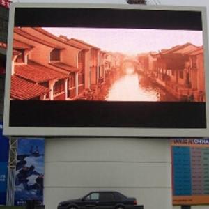 海淀区LED电子显示屏租赁服务口碑一流
