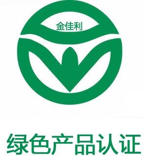 重庆绿色食品认证咨询,多年认证经验,帮助多家企业拿证