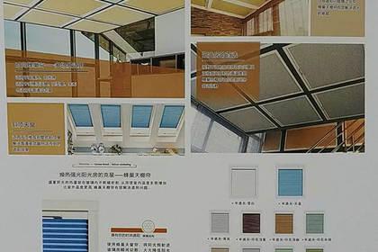 重庆隐形纱窗型材批发,专业品质,值得信赖