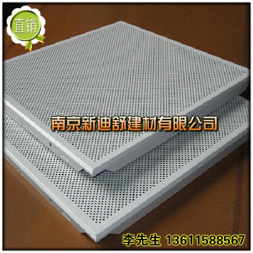 南京机房墙面吸音板