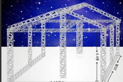北京舞台桁架搭建,周到的服务,真诚第一
