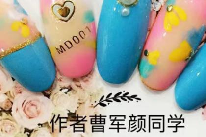上海美甲纹绣培训,免费协助毕业学员创业