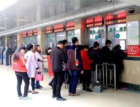 北京儿童医院网上挂号