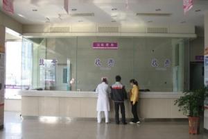 北京北医三院网上挂号,让您省心省钱