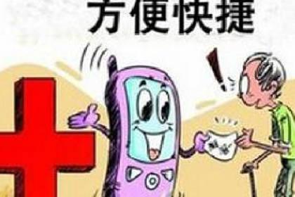 北京北医三院挂号,让您省时省力