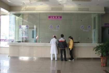 北京大学第一医院代挂号,当面拿号确认后付服务费