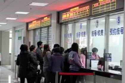北京北医三院网上挂号,事事代办
