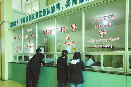 北京医院代挂号服务,轻松为您搞定