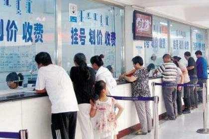 北京儿童医院网上挂号,服务一流