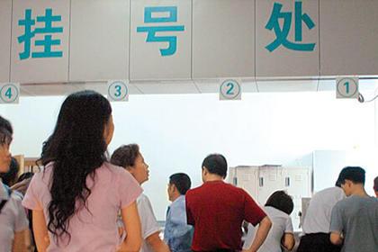 北京大学第一医院预约挂号,专业正规,放心选择