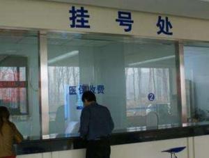 北京大学第一医院代挂号,服务一流