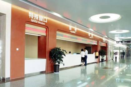 北京朝阳医院本部代挂号,得到市民的称赞