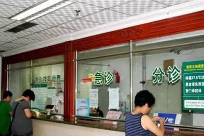 北京医院代挂号服务,为您服务到位