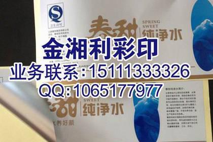 批发防水标签,防霉标签供应,定做各种防水,防霉标签