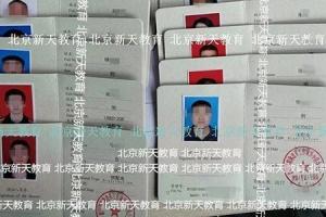 河北 城市规划师代报名注册,全程代办,免审核