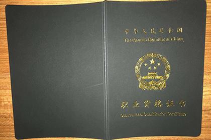 北京电气师代报名,注册电气工程师报名条件