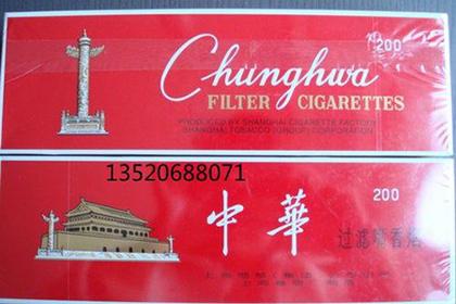 南明区香烟回收,现金支付,价格合理