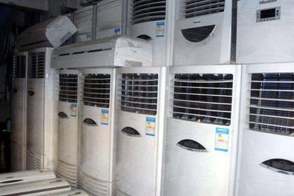 深圳办公室旧空调回收,公道合理的回收价格