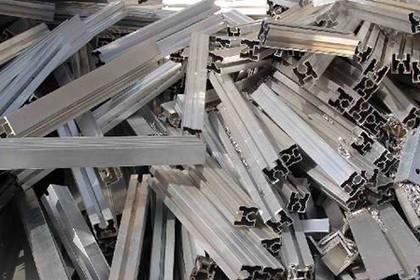 济南废铝回收,多年回收经验,行业顶峰价格,量大更优惠