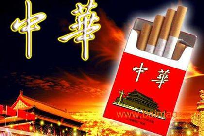 韶关高价回收中华烟,让礼品变现金,就是这么简单