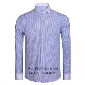 四川高品质抗皱免烫衬衫专业量身定制尽显非凡品质