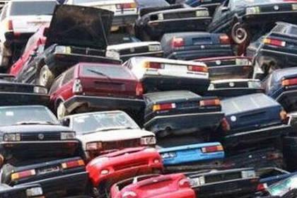 南山高价回收报废车辆,深受客户好评