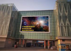 深圳罗湖LED显示屏厂家LED室外彩色大屏幕厂家