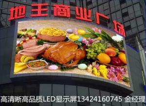 深圳最大的LED显示屏生产厂家