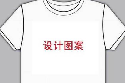 南昌文化衫定制,来图来样订购