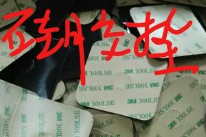 南昌硅胶垫批发,环保安全,质量保证