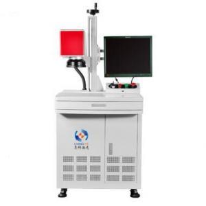 重庆振镜激光焊接机,服务一流,技术领先