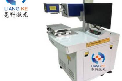 重庆二氧化碳CO2激光打标机,质量保证,服务一流