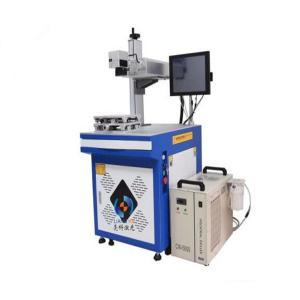 重庆紫外激光打标机,价格合理,供货及时
